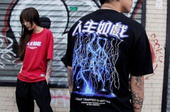 Où trouver des t-shirts avec une calligraphie japonaise